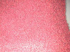 Szúnyoglárva-folyékony máj pellet 4,5mm /Bloodworm-Liver